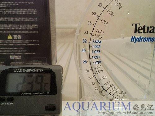 ハイドロメーター海水測定