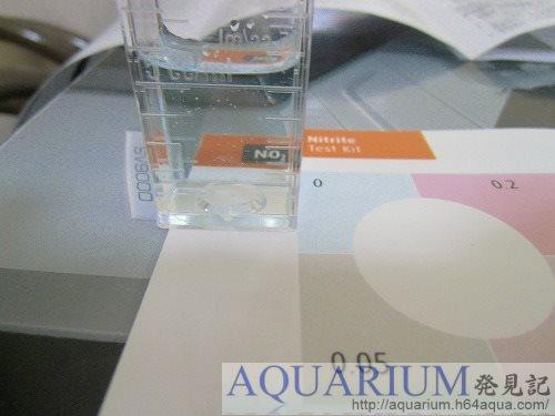 亜硝酸塩0ppm