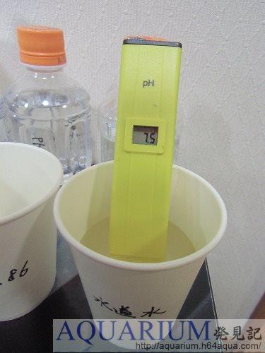水道水pH測定