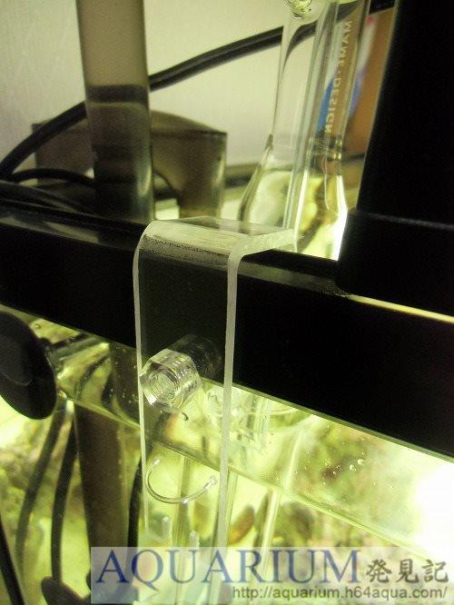 マメスキマー3取付具S枠あり水槽につける