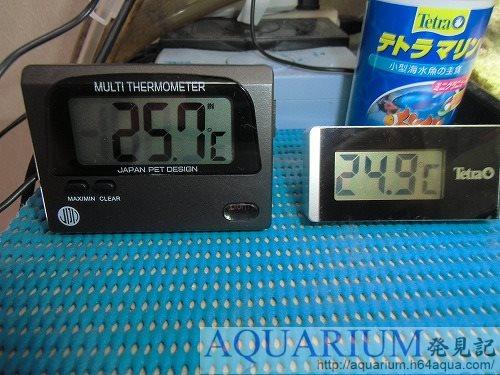 デジタル水温計、温度違い