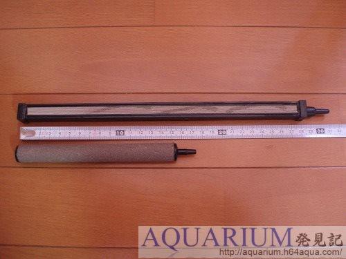 エアストーンの大きさを比較した写真